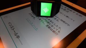 Fitbit ionicの初期設定。同期、セットアップしやすいのは?iOS・Android・Windows