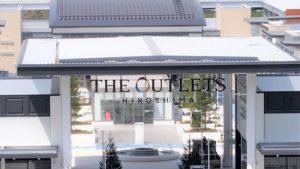 子連れでジアウトレット広島(THE OUTLETS HIROSHIMA)気になる授乳室やオムツ台、館内の全貌をレビュー!イオンの本格アウトレット