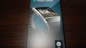fitbitを4年間使い続けて…活動量計とスマートウォッチの融合【Fitbit ionic】レビュー